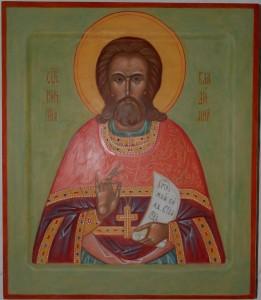 икона сщмч Владимира
