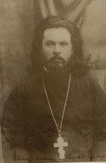 сщмч. Владимир Смирнов