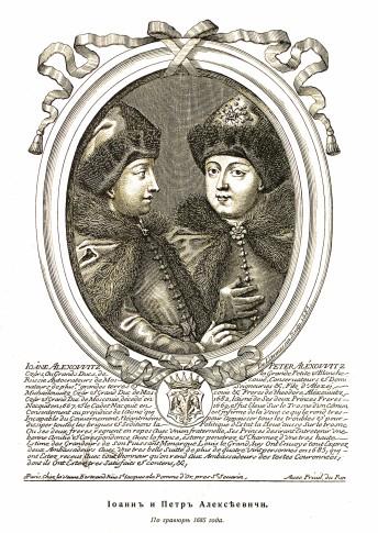 Цари Иоанн и Пётр Алексеевичи